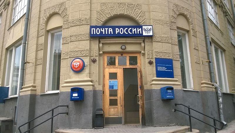 «Почта России» хочет превратить свои отделения в алкомаркеты и аптеки - фото 2